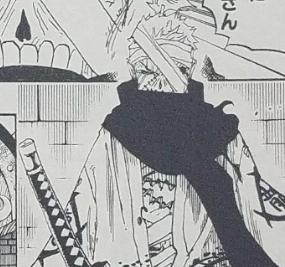 剣豪リューマ 正体