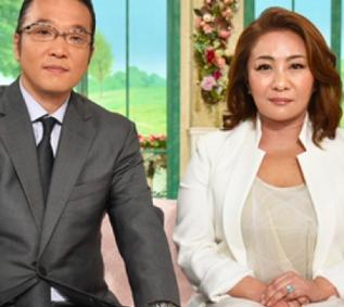 加藤和也 嫁