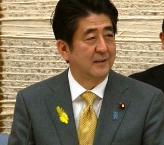 安倍首相 黄色い羽