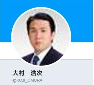佐藤大生 評判
