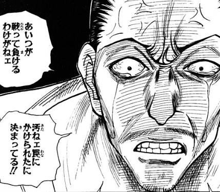 ノブナガ 円