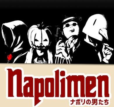 ナポリ の 男 たち 小説
